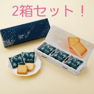 イシヤセイカ(石屋製菓)の石屋製菓 白い恋人 9枚入り×2箱セット ホワイト(菓子/デザート)