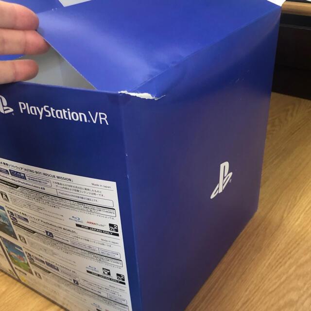 PlayStation VR(プレイステーションヴィーアール)のPlayStation VR MEGA PACK エンタメ/ホビーのゲームソフト/ゲーム機本体(家庭用ゲーム機本体)の商品写真
