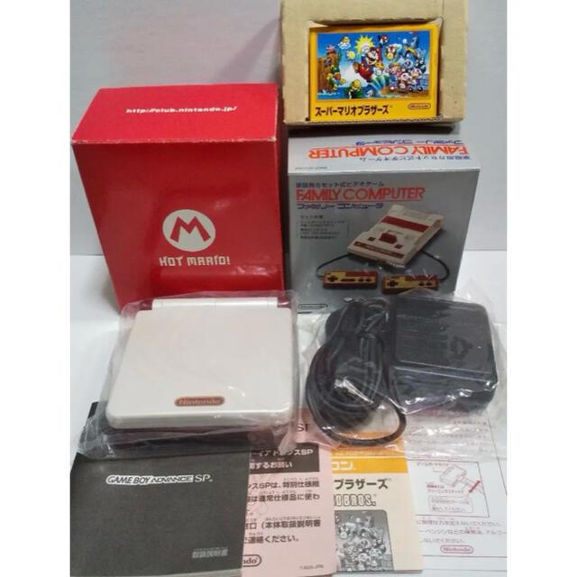 任天堂(ニンテンドウ)のクラブニンテンドーホットマリオ限定GBASP(非売品) エンタメ/ホビーのゲームソフト/ゲーム機本体(携帯用ゲーム機本体)の商品写真