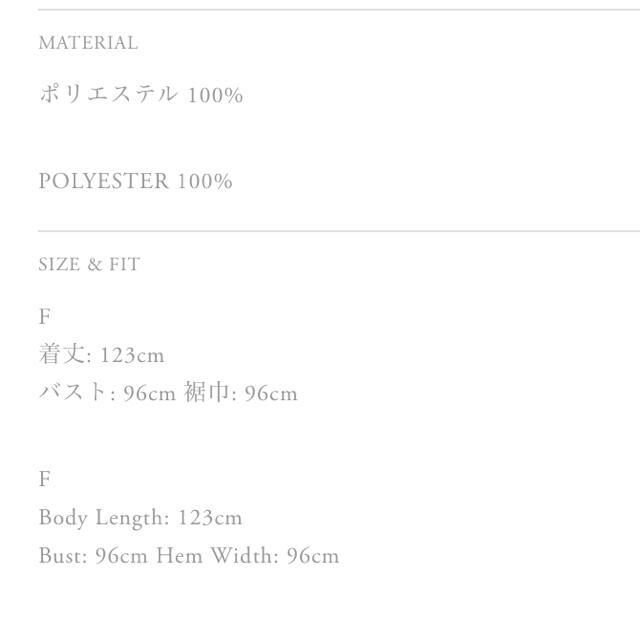 mame(マメ)の✨新品未使用✨ mame kurogouchi マメ レース ワンピース   レディースのワンピース(ロングワンピース/マキシワンピース)の商品写真