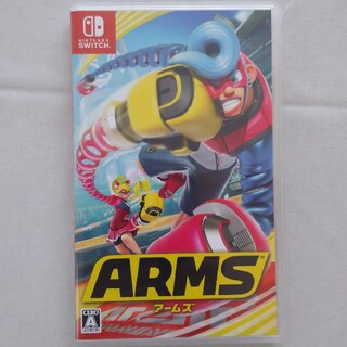 Nintendo Switch -  ARMS Switch アームズ スイッチ