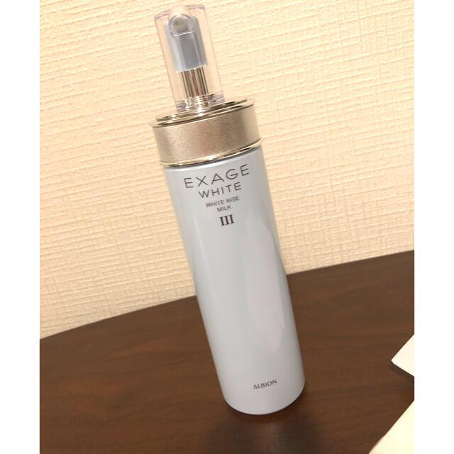 ALBION(アルビオン)のアルビオン エクサージュホワイトライズミルクIII コスメ/美容のスキンケア/基礎化粧品(乳液/ミルク)の商品写真