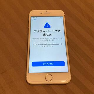 iPhone - ジャンク  iPhone 7 Gold 128GB SIMフリー