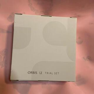 オルビス(ORBIS)のオルビス  オルビスユー トライアル セット 新品(サンプル/トライアルキット)