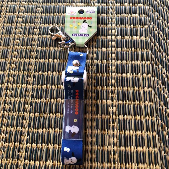 タグ付き ポチャコ ネックストラップ  メンズのアクセサリー(ネックレス)の商品写真