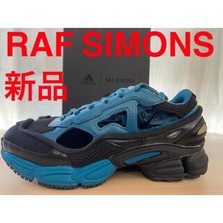 ラフシモンズ(RAF SIMONS)の新品 adidas ラフシモンズ レプリカント オズウィーゴ コラボスニーカー(スニーカー)