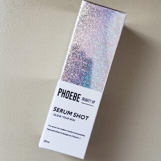 フィービィー(phoebe)のPHOEBE ビューティーアップセラムショットN(美容液)