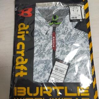 バートル(BURTLE)のバートル空調服セット(その他)