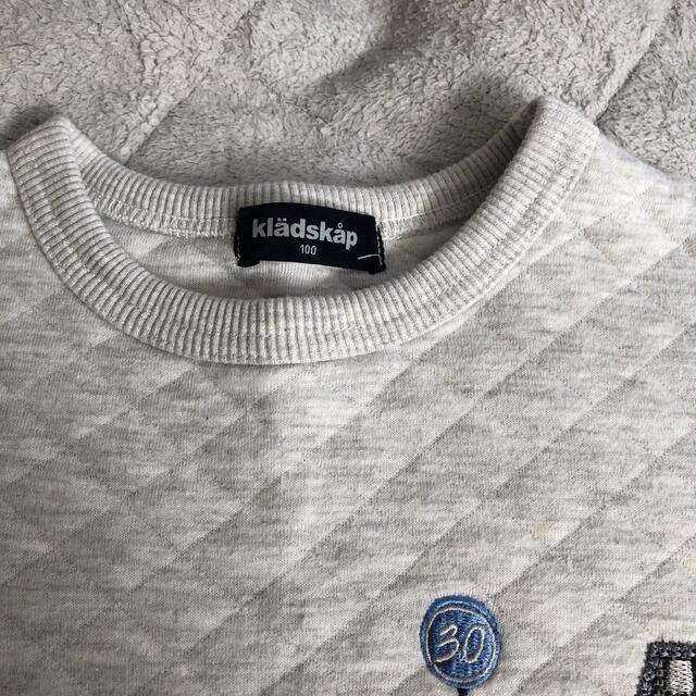 kladskap(クレードスコープ)のグレードスコープ トレーナー Tシャツ キッズ/ベビー/マタニティのキッズ服男の子用(90cm~)(Tシャツ/カットソー)の商品写真