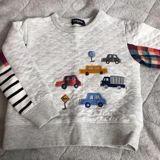 kladskap - グレードスコープ トレーナー Tシャツ