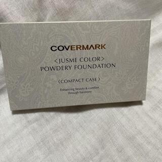 COVERMARK - 新品 カバーマーク ジャスミーカラー コンパクトケース