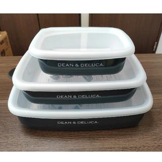 ディーンアンドデルーカ(DEAN & DELUCA)のDEAN & DELUCA ホーローコンテナ3サイズセット(容器)