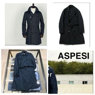 アスペジ(ASPESI)の超美品製品加工みんな大好きシャカ/シャリ感かなりありASPESI春トレンチコート(トレンチコート)