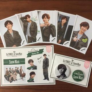 Johnny's - Snow Man 阿部亮平 1st アニバーサリーグッズセット