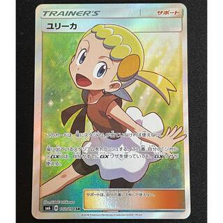 ポケモン(ポケモン)のポケモンカード ユーリカ SR(シングルカード)