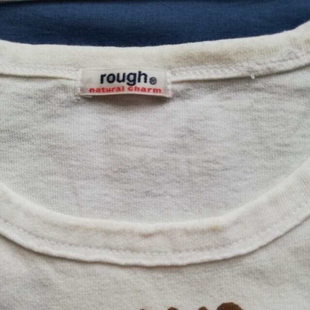 rough(ラフ)のrough Tシャツ 3枚セット レディースのトップス(Tシャツ(半袖/袖なし))の商品写真