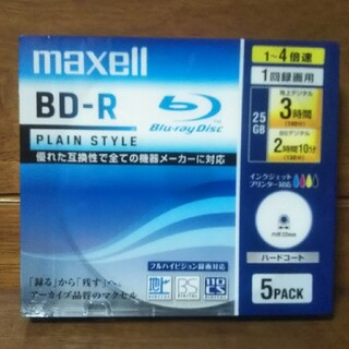 maxell - 録画用ブルーレイディスク25GB  1枚