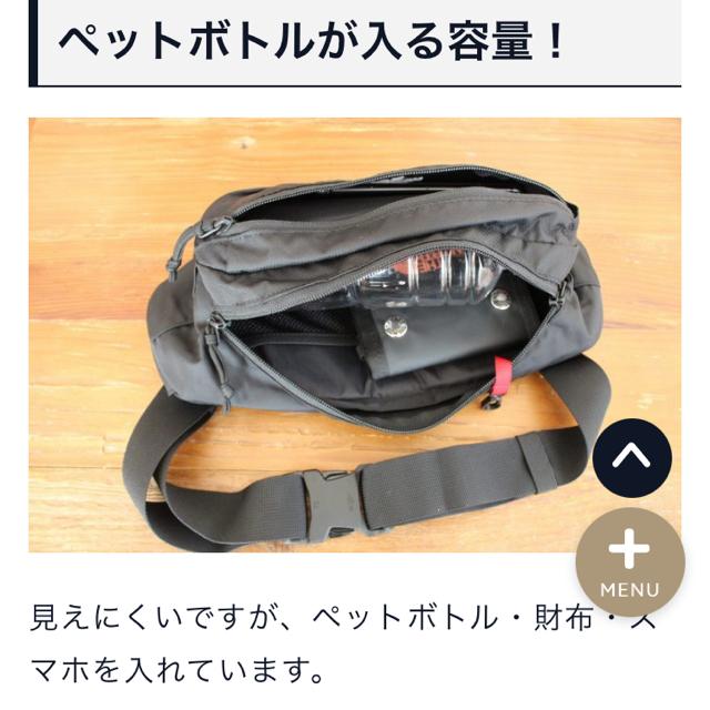 THE NORTH FACE(ザノースフェイス)のノースフェイス ウエストバッグ☆リーアRHEA メンズのバッグ(ボディーバッグ)の商品写真