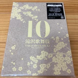 Johnny's - 滝沢歌舞伎10th シンガポール盤〈3枚組〉初回限定豪華仕様