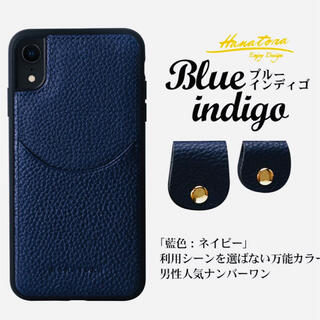 ☆新品☆ 本革製 iPhone12 miniカードポケットレザーケース ネイビー(iPhoneケース)