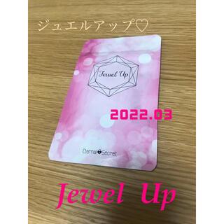 ■1890円SALE■Jewel Upジュエルアップ♡