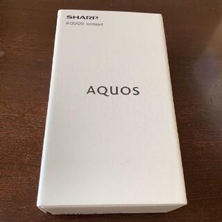 AQUOS - 未使用品  AQUOS sense4 SH-M15 SIMフリー