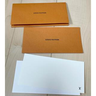 ルイヴィトン(LOUIS VUITTON)のルイヴィトン メッセージカード 封筒付き(カード/レター/ラッピング)