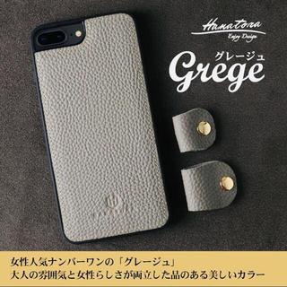 ☆新品未使用☆ 本革製 iPhone12 miniレザーケース グレージュ(iPhoneケース)
