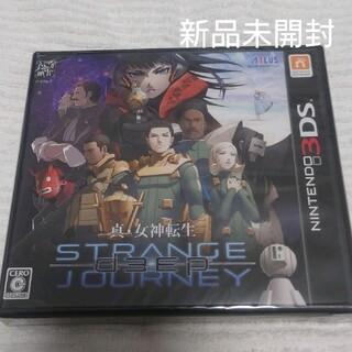ニンテンドー3DS - 新品未開封 真・女神転生 DEEP STRANGE JOURNEY