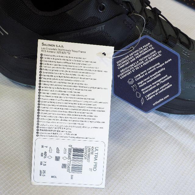 サロモン ウルトラプロ 25.5cm スポーツ/アウトドアのランニング(シューズ)の商品写真