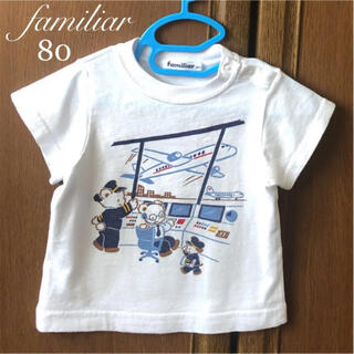 familiar - ファミリア 半袖 シャツ Tシャツ ファミちゃん 飛行機 春 夏 ミキハウス