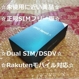 オッポ(OPPO)の未使用に近い美品 OPPO Reno3 A Dual(2枚)SIM/DSDV(スマートフォン本体)
