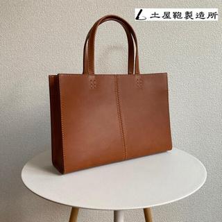 土屋鞄製造所 - 土屋鞄 ナチューラ よこトート