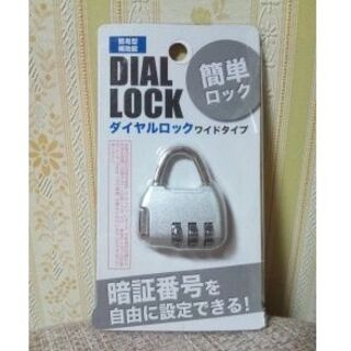 シルバー ★ ダイヤル式 鍵 ★ 南京錠 * ダイヤルロック * ポスト(旅行用品)