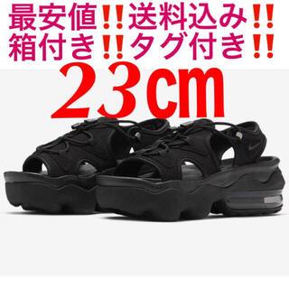 NIKE - 23㎝‼️最安値‼️新品‼️ナイキ エアマックスココ サンダル 黒 KOKO
