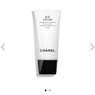 CHANEL - 【CHANEL】 ccクリーム