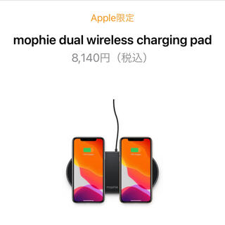 Apple - mophie dual wireless charging pad