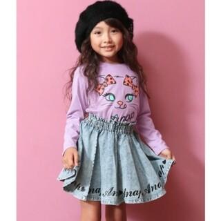 ANAP Kids - アナップキッズ&ガール ANAP KIDS&GIRL Tシャツ120