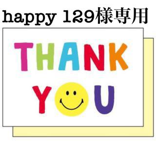 シマムラ(しまむら)のhappy129様専用 【新品】サロペットセット 160(その他)