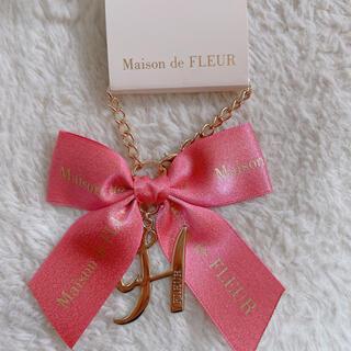 Maison de FLEUR - Maison de FLEUR イニシャルチャーム