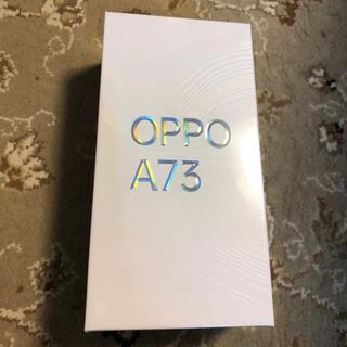 オッポ(OPPO)のOPPO A73  スマホ オッポ(スマートフォン本体)