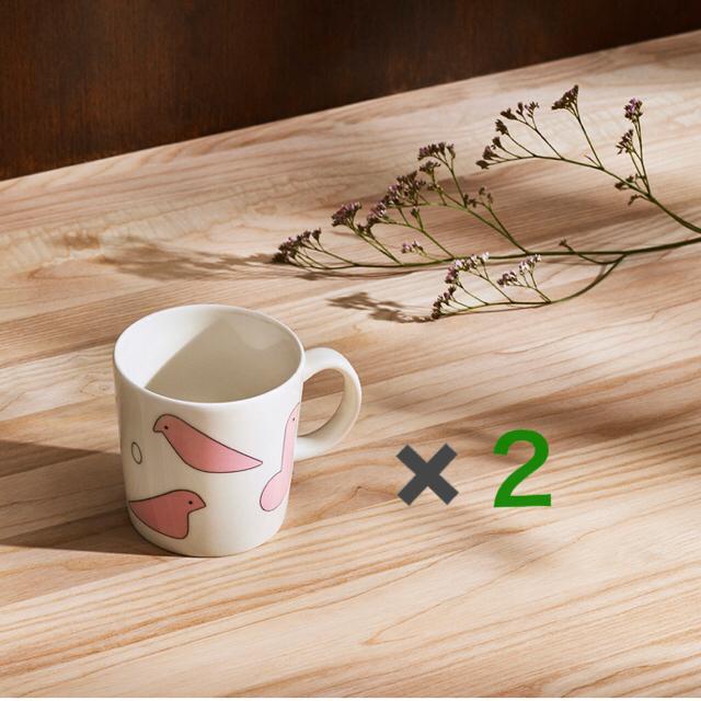 mina perhonen(ミナペルホネン)のミナペルホネン × イッタラ マグカップ 2個セット インテリア/住まい/日用品のキッチン/食器(グラス/カップ)の商品写真