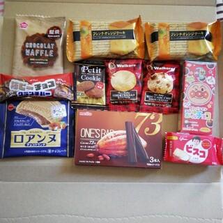 お菓子11個まとめて(菓子/デザート)