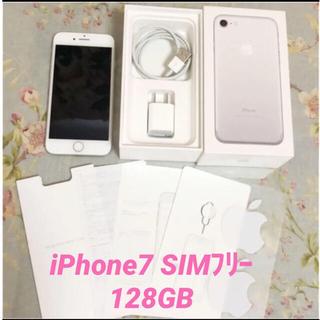 iPhone - iPhone 7 シルバー 128 GB SIMフリー 美品