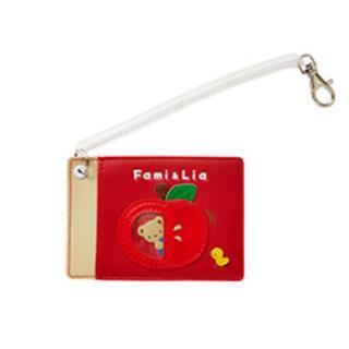 ファミリア(familiar)の同梱価格*新品*ファミリア パスケース 定期入れ(定期入れ)