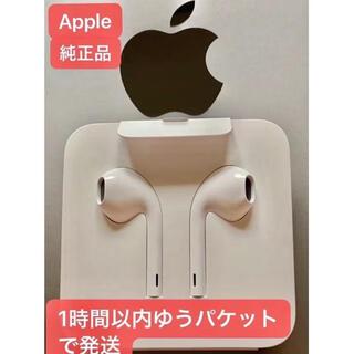 iPhone - Apple純正イヤホン。—