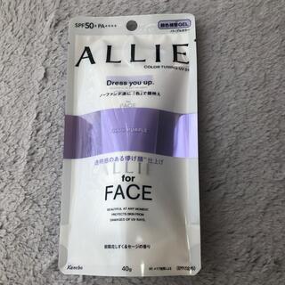 アリィー(ALLIE)のアリィー カラーチューニングUV PU パープルカラー(40g) 日焼け止め(日焼け止め/サンオイル)
