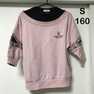 ピンクラテ(PINK-latte)のトップス 7分丈 S(160) Pink-latte(Tシャツ/カットソー)