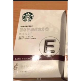 Starbucks Coffee - スターバックス オリガミ ドリップコーヒー インスタント 5包 新品未使用