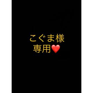 ポーラ(POLA)の★新品★POLA リンクルショット メディカルセラムN 50包(美容液)